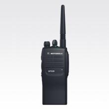 MOTOROLA UHF PORTABLE RADIO