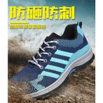 B blue flying woven 207 labor insurance shoes
