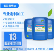 Others Wholesale Precision Hardware Ferrous Metal Cleaner Industrial Cleaner Environmentally Friendly Oil Cleaner n