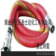复合化工管