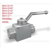 """Others BKH-G3 / 8 """"G1 / 2"""" G3 / 4 """"original Hog HOOG high pressure ball valve BKH"""