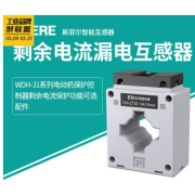 Others SHI-ZT30 residual current leakage transformer I≤100A Motor protection controller selection
