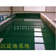 Others Sedimentation tank system