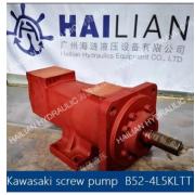川崎螺杆泵Kawasaki screw pump B52-4L5KLTT液压锚机舱盖油泵