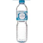 MINERAL WATER (AQUA DELTA) 0.6LITRES