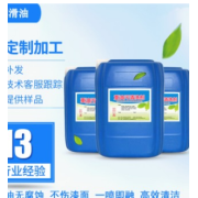 Others Solar industrial metal stainless steel cleaning polishing residue cleaning ultrasonic cleaning agent strong degreasing