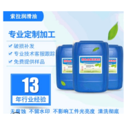 Others Aluminum alloy cleaning agent, ink polishing residue, copper iron steel cleaning ultrasonic cleaning agent, oil stain cleaning agent