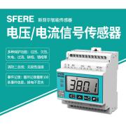 Others SCK831VA voltage / current signal sensor