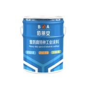 Epoxy modified silicone