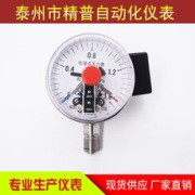 Others YXC100BF electric contact pressure gauge air pressure gauge shockproof pressure gauge