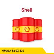 OMALA S2 GX 220