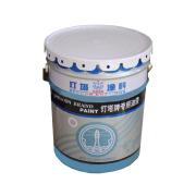 TB52-80 acrylic polyurethane topcoat