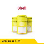 SHELL Morlina S2 B 150 High quality industrial bearing & circulating oil