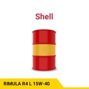 SHELL RIMULA R4 L 15W-40 Heavy duty engine oil, advanced low-ash formula
