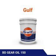 Gulf Gulfsea BD Gear Oil 150 High performance, biodegradable gear oil