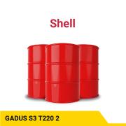 Shell Gadus S3 T220 2 Premium multipurpose extreme pressure grease