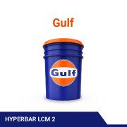 GulfSea Hyperbar LCM 2