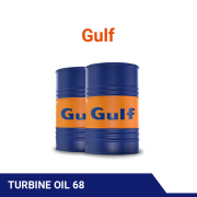 Gulfsea Turbine Oil 68 USA Formulated for turbo generators and turbo pumps