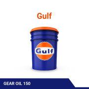GULFSEA GEAR OIL 150