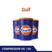 GULFSEA COMPRESSOR OIL 150