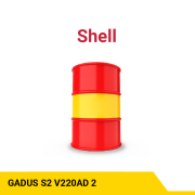SHELL Gadus S2 V220Ad 2 High performance multipurpose grease with solids