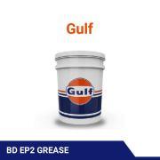 Gulf Gulfsea BD EP2 Grease Environmentally acceptable grease