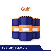 GULFSEA BD STERNTUBE OIL 68 Singapore