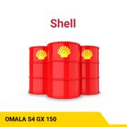 OMALA S4 GX 150