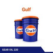GULFSEA GEAR OIL 220