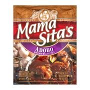 妈妈喜塔 Mamasita Adobo Mix Philippines Ready mix for authentic Filipino cuisine