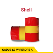 SHELL Gadus S3 Wirerope A 1.5 Premium wire rope and open gear grease