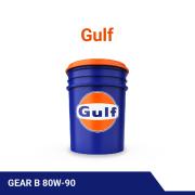 GULFSEA GEAR B 80W-90