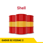 SHELL Gadus S2 V220Ac 2 High performance multipurpose ep grease