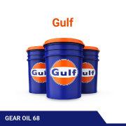 GULFSEA GEAR OIL 68