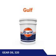 GULFSEA GEAR OIL 320