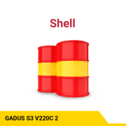Shell Gadus S3 V220C 2 Premium multipurpose extreme pressure grease