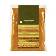SVEX Turmeric Powder INDIA With many scientifically proven health benefits