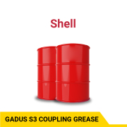 SHELL Gadus S3 High Speed Coupling Grease 1 Premium gear coupling grease