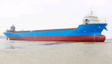 Container Ship - China Domestic