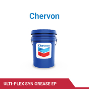 CALTEX Ulti-Plex Syn Grease EP USA 0 For extreme pressure bearing applications