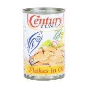 世纪 Century Tuna Flakes In Oil Philippines Delicious and mild flavor