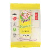 GEMIE Frozen Mantou Plain MALAYSIA Soft and smooth steam bread with original taste